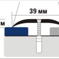 Порожек А39 (ширина 39 мм)