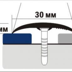 Порожек B1 (ширина 30 мм)