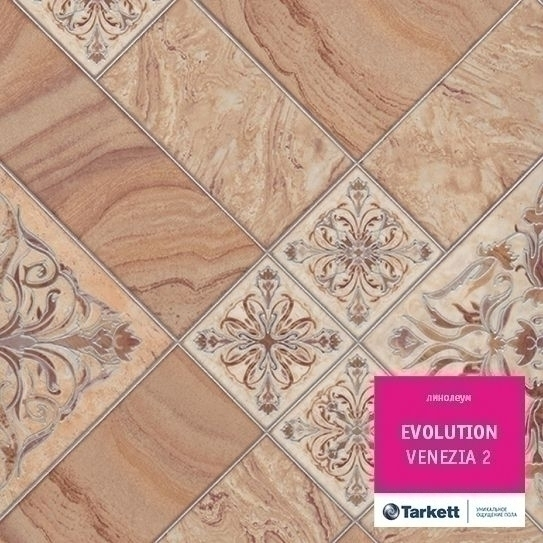 Линолеум Tarkett (Таркет)  Эволюшн Evolution Венеция - 2