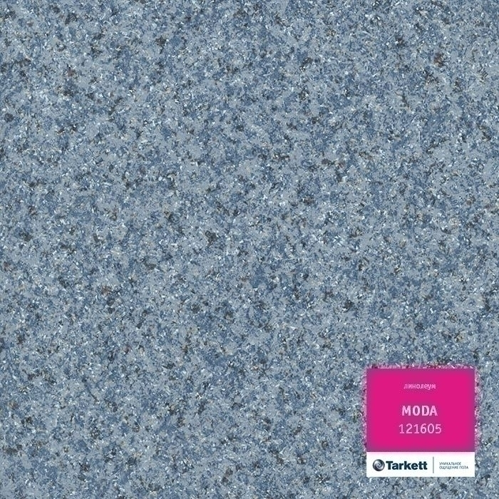 Линолеум Tarkett (Таркет) Moda 1216 05  Синий