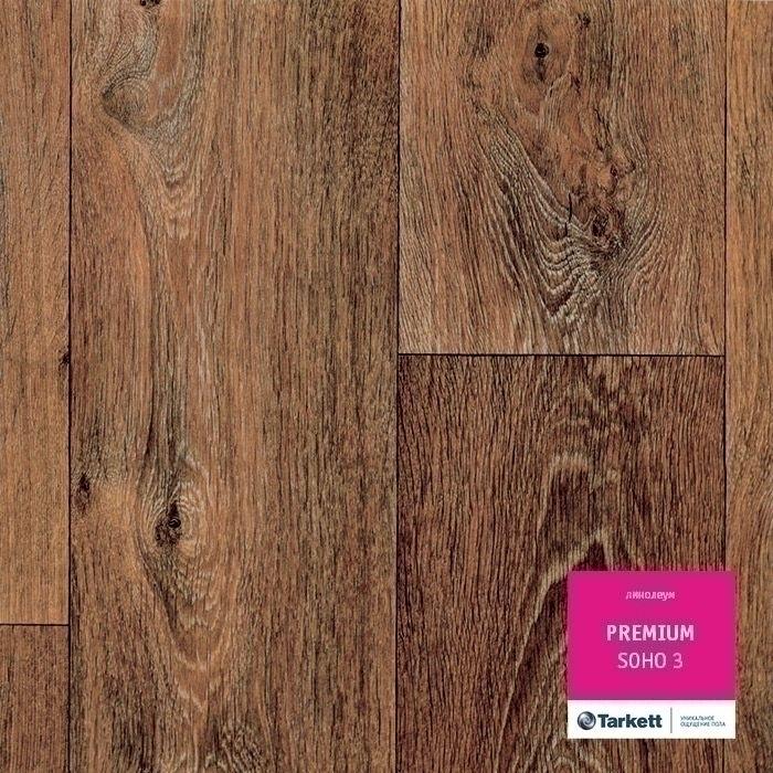 Линолеум Tarkett (Таркет) Premium Премиум - СОХО -3