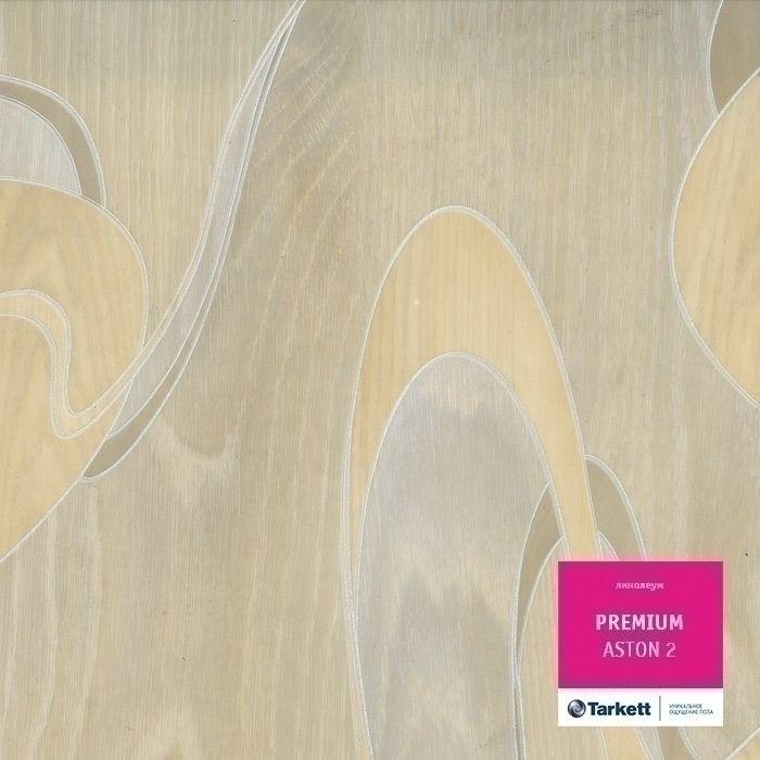 Линолеум Tarkett (Таркет) Premium Премиум - АСТОН-2