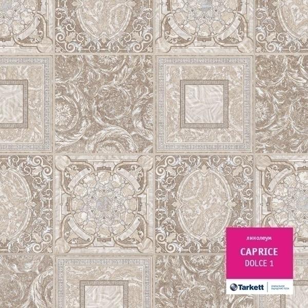Линолеум Tarkett (Таркет) Каприз Caprise  Dolce-1
