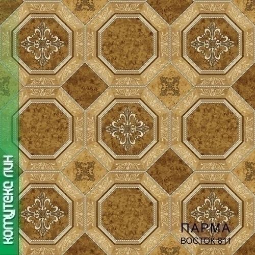 Линолеум  Парма  15-811 ВОСТОК