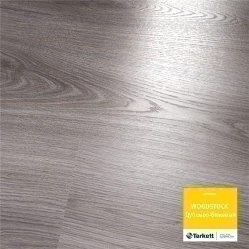 Ламинат Tarkett 8153288 WOODSTOCK Grey beige