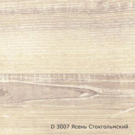 Ламинат Кроностар (Kronostar), 32 кл,  Ясень Стокгольмский 3007