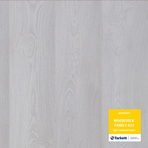 Ламинат Tarkett (РФ) 504044132 WOODSTOCK 4V 833 Дуб Снежный люкс 33 кл, 8 мм, 4-V