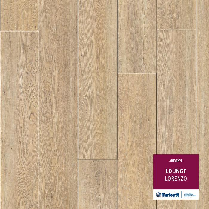 Плитка ПВХ Таркет (Tarkett Art Vinyl) Арт Винил LOUNGE LORENZO планка 152х914