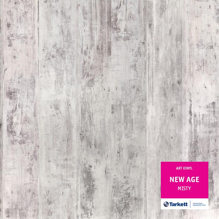 Плитка ПВХ Таркет (Tarkett Art Vinyl) Арт Винил NEW AGE MISTY планка 152х914