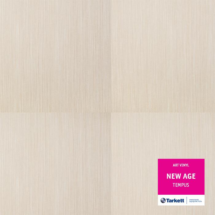 Плитка ПВХ Таркет (Tarkett Art Vinyl) Арт Винил NEW AGE TEMPUS плитка 457х457