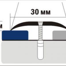 Порожек А30 (ширина 30 мм)