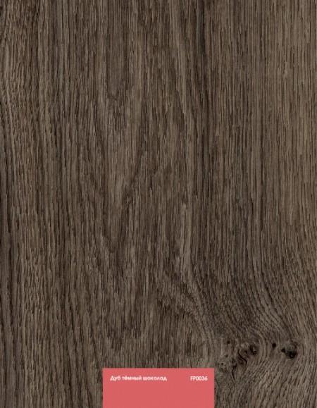 Ламинат Кастамону (РФ) RED (РЭД) Дуб Темный Шоколад 036
