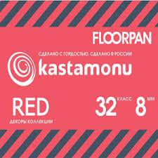 RED, 8мм, 32кл, без фаски