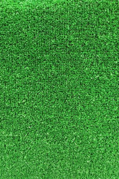 Декоративная искусственная трава Green 60
