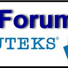 Форум Forum (0,4-4,3)